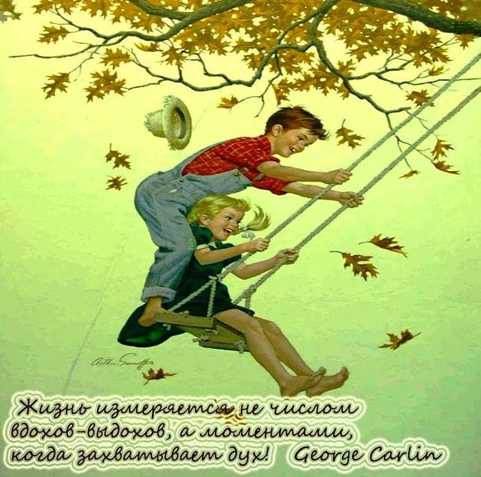 4645749_George_Carlin_1_ (700x695, 148Kb)