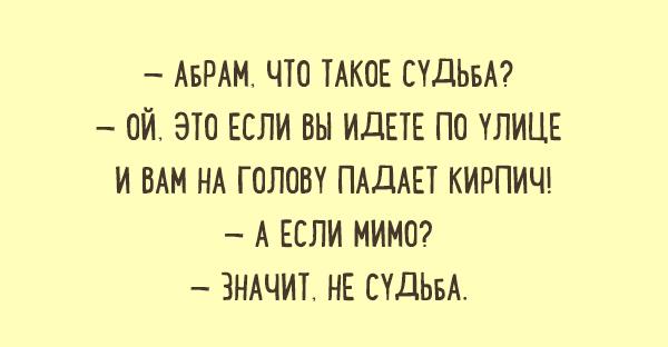 4809770_sh7 (600x312, 150Kb)