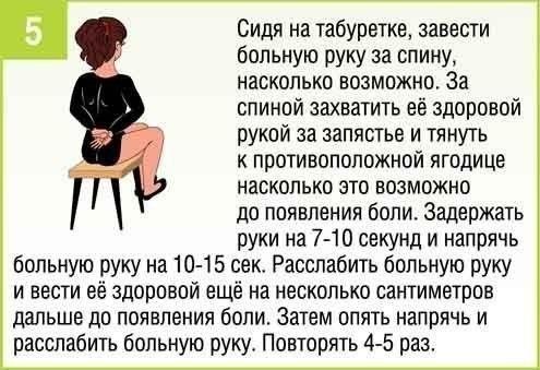 5462122_5__qpsHSZ55hT8 (495x339, 46Kb)