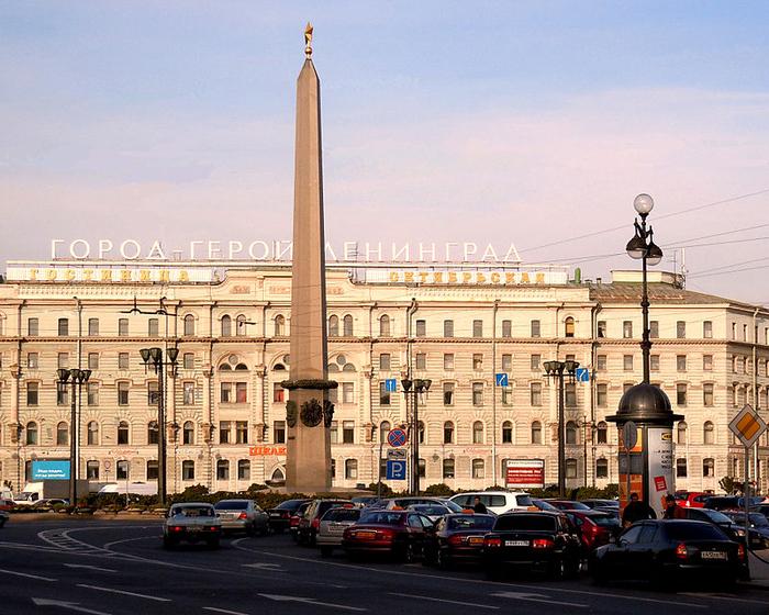 04 Ленинград (700x560, 512Kb)
