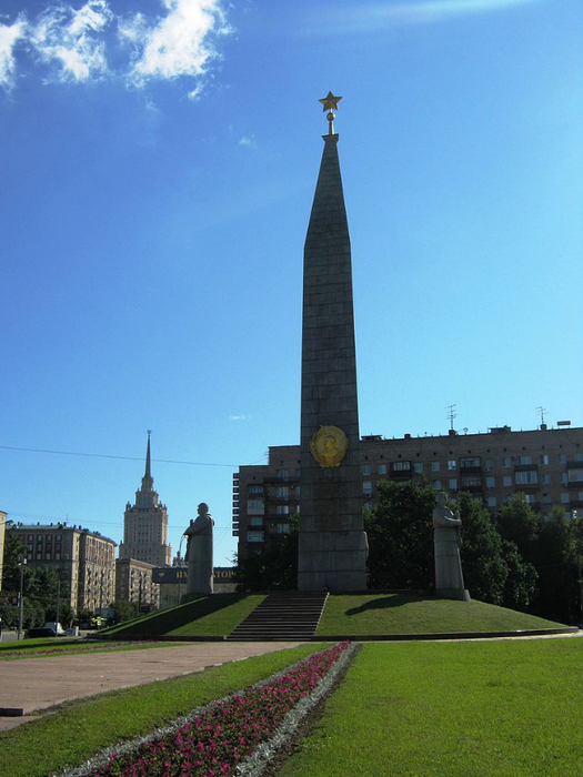 06 Moscow_the_hero_city (525x700, 313Kb)