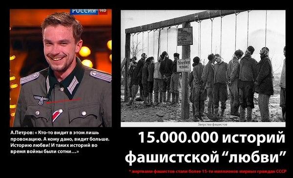 roskomnadzor-opravdal-istoriyu-lyubvi-mezhdu-gitlerovcem-i-ego-podstilkoj-2 (600x365, 170Kb)
