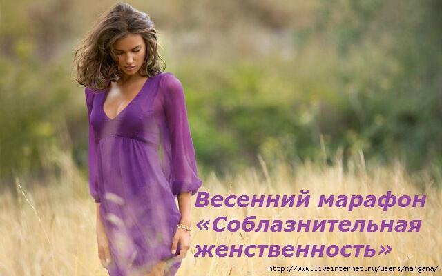 4687843_image8350 (640x400, 130Kb)