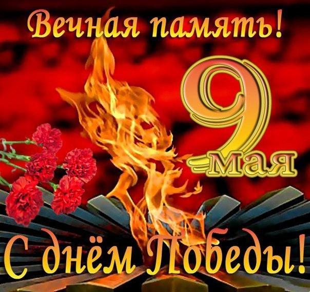 http://img1.liveinternet.ru/images/attach/d/0/129/495/129495559_EwV5oiQctDc.jpg