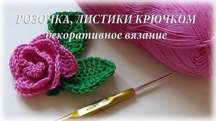 5985022__1_ (700x394, 220Kb)
