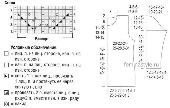 image(4) (699x448, 146Kb)