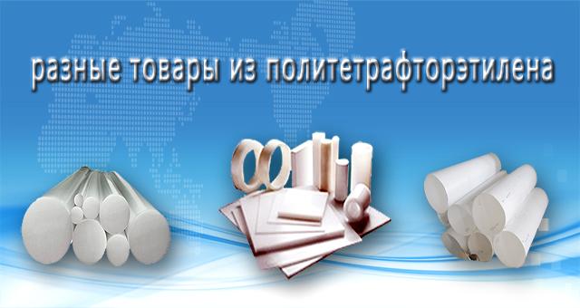 6034508_banner3 (640x340, 185Kb)