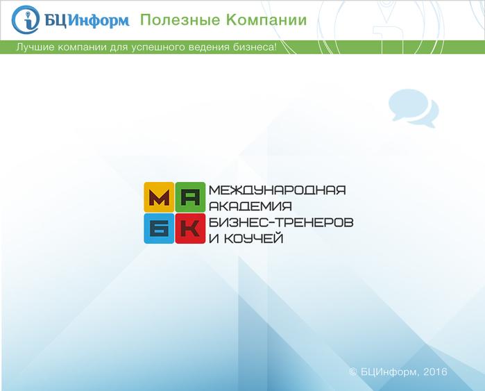 5582936_mabk (700x563, 140Kb)