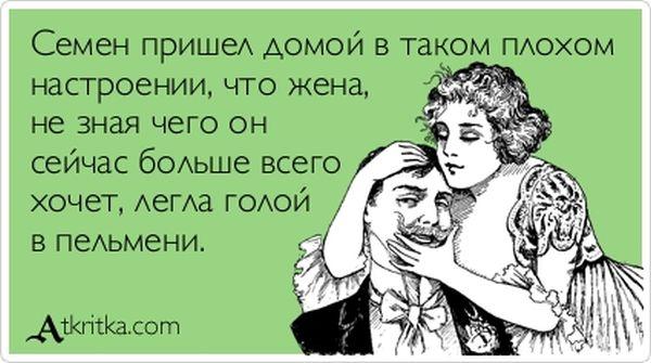 5672049_1340598611_atkritka_27 (600x335, 42Kb)