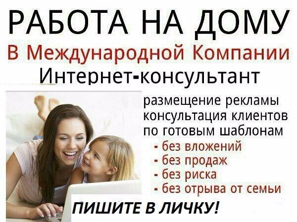1444353343283_bulletin (600x449, 242Kb)