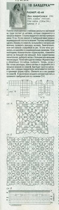 31402 (197x698, 235Kb)