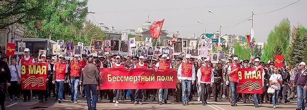 «Бессмертный полк России»  5 (600x216, 262Kb)