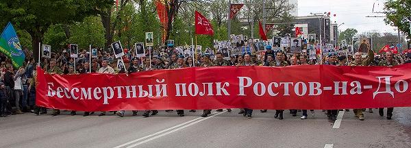 «Бессмертный полк России» 6 (600x216, 229Kb)