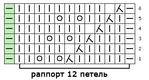 Превью 986 (356x191, 20Kb)