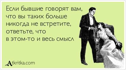 3089600_atkritka_1439064620_507 (425x237, 68Kb)