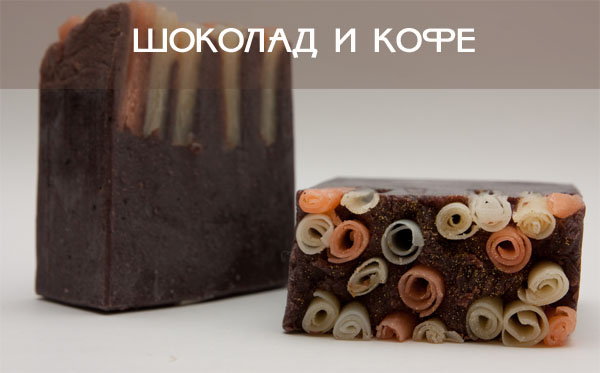6008819_Shokolad_i_kofe2 (600x373, 60Kb)