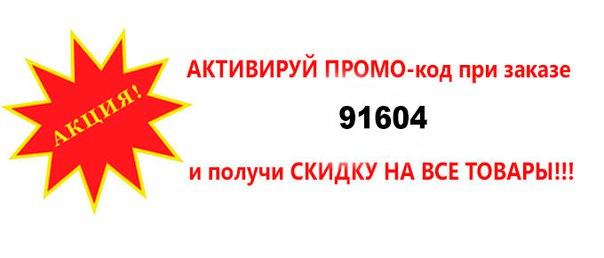 zKLDmeqpatk (604x258, 23Kb)