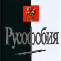 rusofobiya_200_auto (200x200, 22Kb)