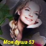 102494731_3815384_1372594959 (150x150, 61Kb)