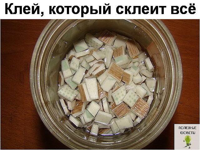 image (2) (640x480, 109Kb)