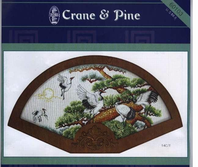 Dome 60103 Grane&Pine (648x548, 223Kb)