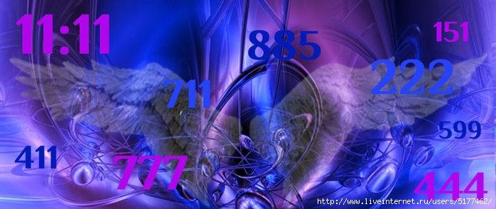 5177462_AngelNumbers (700x295, 140Kb)