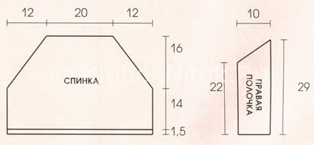 6009459_bolerokos4 (440x204, 18Kb)
