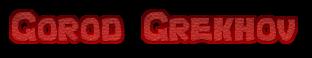 logo (312x58, 19Kb)