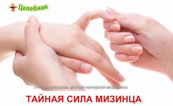 image (604x373, 82Kb)