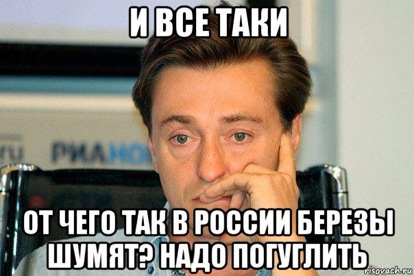 bereza_77732024_orig_ (604x403, 216Kb)