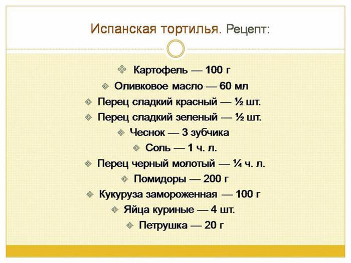 step0001 (700x525, 274Kb)