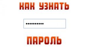 5186405_x_dd1c86f6300x169_2 (300x169, 8Kb)