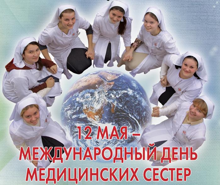 Фото медсестёр в юбках 16 фотография