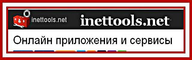 4026647_onlain_prilojeniya (640x200, 32Kb)