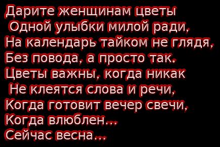 cooltext182533145980058 (435x291, 129Kb)