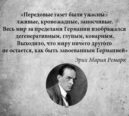 2684572_propaganda_KGB__Gebels (450x406, 55Kb)