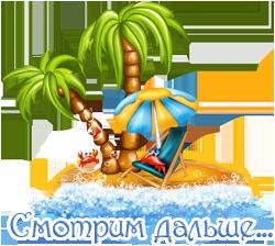 4036154_0_8f029_3bfa4f73_M_jpg (250x224, 84Kb)