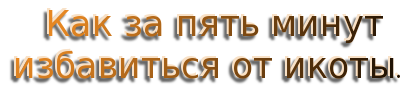 cooltext182626174138242 (408x93, 26Kb)