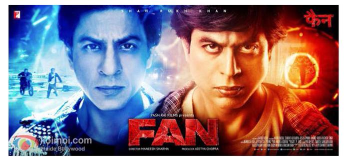 Fan-wide-poster (700x315, 271Kb)