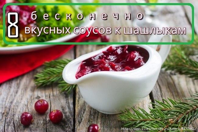 5177462_5624_0_s (650x433, 193Kb)