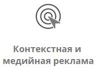 ��������_004 (193x137, 9Kb)