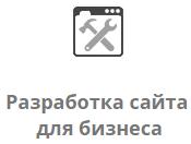 скриншот_005 (175x132, 7Kb)