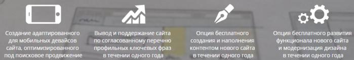 ��������_006 (700x119, 100Kb)