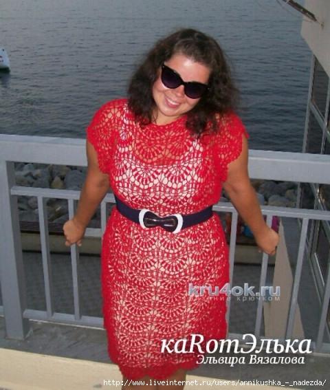 kru4ok-ru-vyazanoe-krasnoe-plat-e-rabota-el-viry-vyazalovoy-58117-480x567 (480x567, 184Kb)