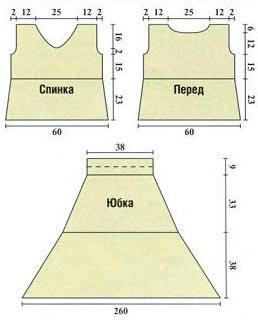 6010649_1421617882_yubkatopvykr (258x320, 13Kb)