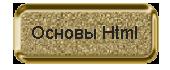 ������-Html (170x70, 15Kb)