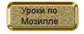 �����-��-������� (170x70, 15Kb)