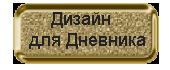 ������-���-�������� (170x70, 15Kb)