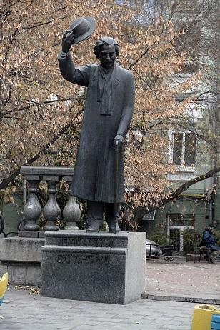 Шолом-Алейхем в Киеве (308x462, 94Kb)