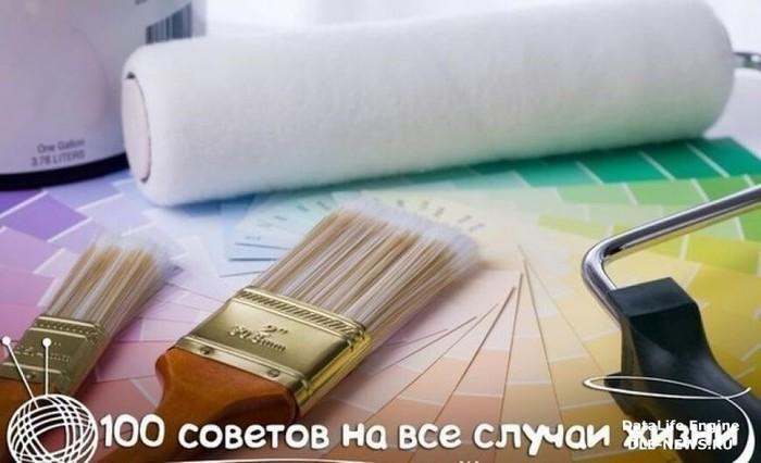 100-super-poleznyh-sovetov-na-vse-sluchai-zhizni_1 (700x426, 62Kb)